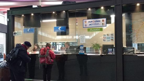 サンティアゴバスステーションFlixBusの窓口