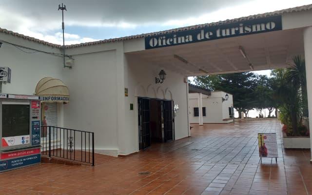 ミハス観光オフィス