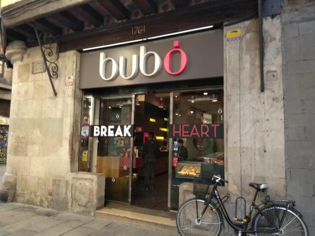 ブボバルセロナ専門店