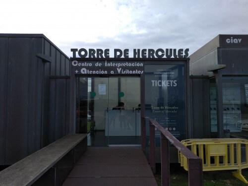 ヘラクレスの塔チケット売り場
