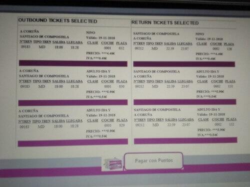 購入した切符の一覧表示
