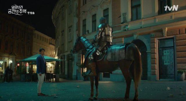 アルハンブラ宮殿の思い出スロベニアの撮影場所