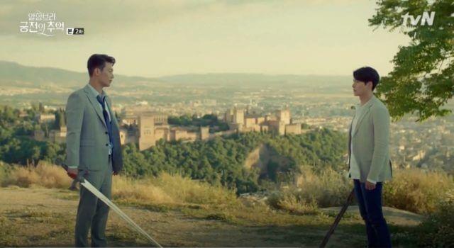 アルハンブラ宮殿の思い出2話の撮影場所