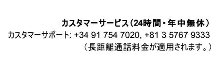 Agoda customer service