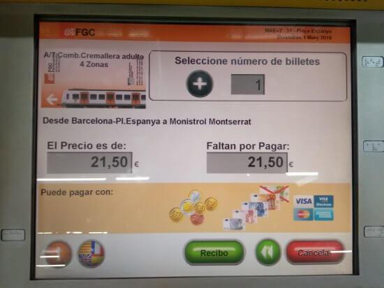 モンセラート行き列車の券売機画面