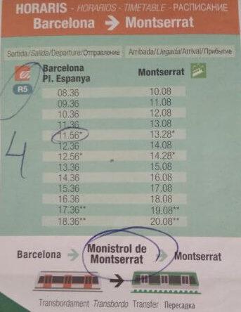 モンセラットまでの時刻表