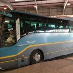 ムシア行きFerrin社のバス