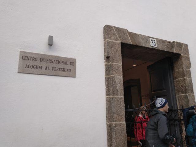 サンティアゴ巡礼事務所