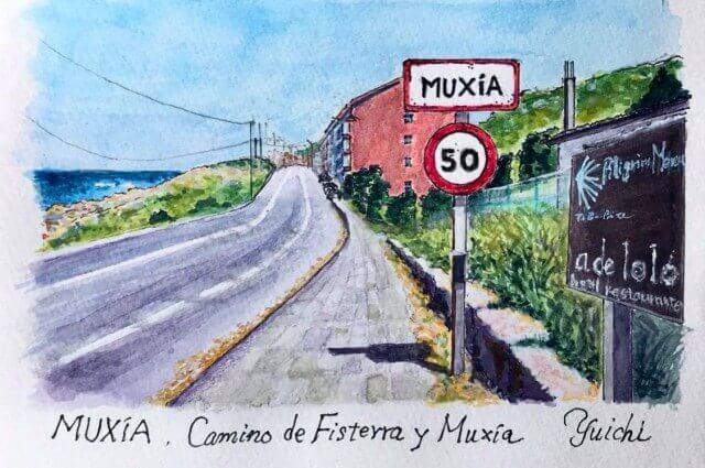 フィステーラ・ムシアへの道