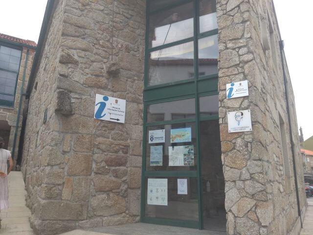 ムシアの観光オフィス