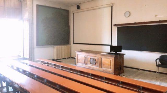 サンティアゴ大学の学部